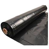 Fekete fólia ´R´ 12x0,12x60m