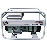 Honda Áramfejlesztő MPI 2500