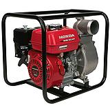 Honda Benzines szivattyú WB 30