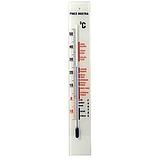 Pincehőmérő